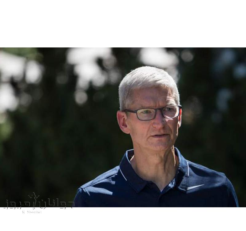 انتقاد صریح مدیراجرائی اپل ازدانولد ترامپ