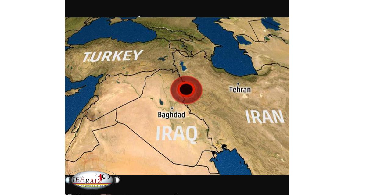 زلزله 7.3 ریشتری مرزهای ایران- عراق و ترکیه را لرزاند