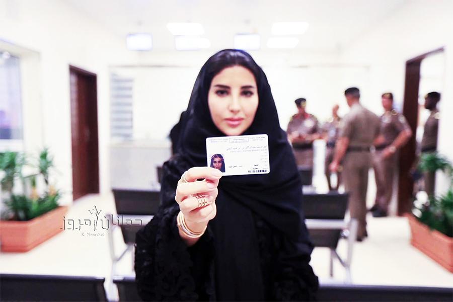 زنان سعودی موفق به گرفتن گواهینامه رانندگی شدند