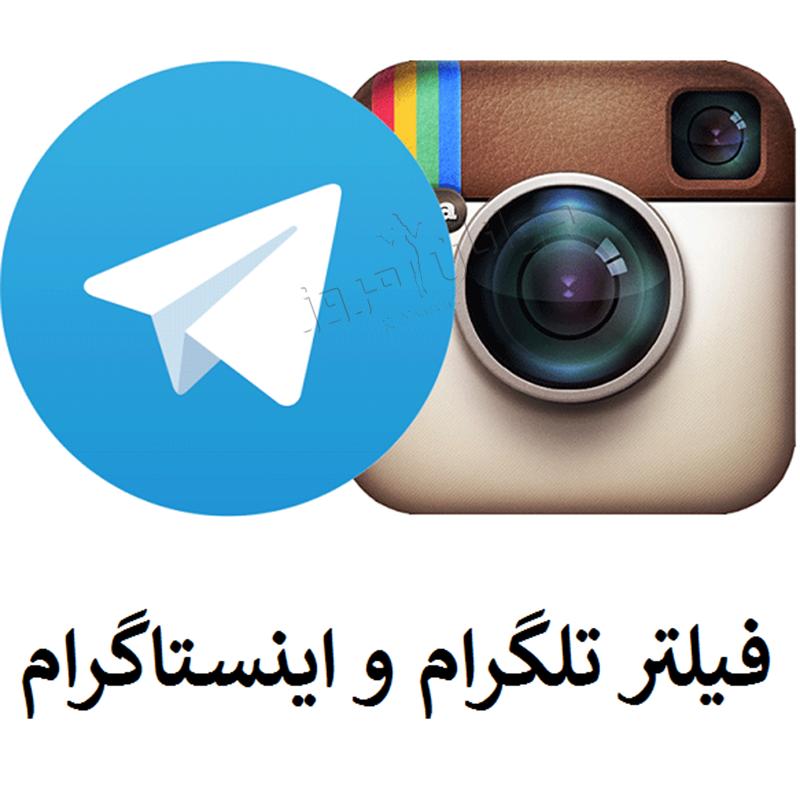بیش از ۳۰ میلیون نفر، فیلتر تلگرام را دور میزنند