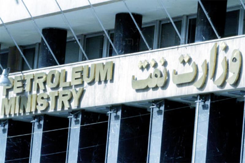 خبرها از عدم حضور ایران در اجلاس تولید کنندگان نفت الجزایر